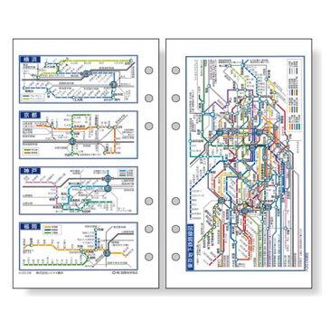 ダ・ヴィンチ DAVINCI リフィル 聖書サイズ用 全国地下鉄路線図 W95×H170mm 2枚 DA-DR352