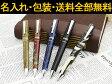 デルタ DELTA ボールペン ジャーナル コレクション 全5色 JOURNAL-2