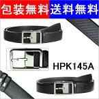 ダンヒル DUNHILL メンズ レザー リバーシブル ベルト つや無ブラック/つや有ブラック HPK145A 包装無料 送料無料