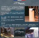 デュポン S.T.Dupont ライター ライン2 LINE2 アトリエ パラディウム仕上げ 純正漆 パラディウム装飾 フリント式 16301 16302 16303 ギフト プレゼント 記念品 文房具 お祝い 豪華 喫煙具 2