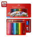 クーピーペンシル 18色セット (メール便可能) 色鉛筆/サクラクレパス/クレヨン/消しゴム/鉛筆削り