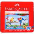 ファーバーカステル 水彩色鉛筆 24色セット (缶入) TFC-WCP/24C Faber-Castell/贈り物/ギフト/プレゼント/子供/こども