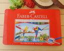 【あす楽対応】ファーバーカステル Faber-Castell 水彩色鉛筆セット 48色 FC115949