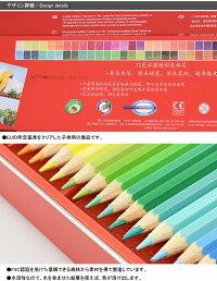 ファーバーカステルFaber-Castell水彩色鉛筆72色赤缶(鉛筆+筆+消しゴム+削り器)115973