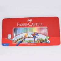 【色鉛筆ロールをプレゼント】ファーバーカステルFaber-Castell水彩色鉛筆72色赤缶(鉛筆+筆+消しゴム+削り器)115973