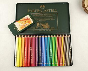 ファーバーカステル Faber-Castell ポリクロモス 油性色鉛筆セット 36色(缶入) FC110036【並行輸入品】