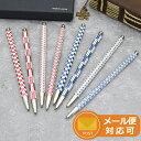 【メール便可】【日本製】北星鉛筆 KITA-BOSHI PENCIL 大人の鉛筆—和流 2.0mm シャープペン ペンシル シャープペンシル OTP-680W