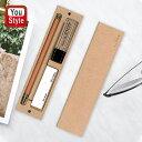 北星鉛筆 KITA-BOSHI PENCIL 木軸シャープペン ノック式 大人の鉛筆 ギフトセット 2.0mm 紙ケース入 OTP-3000GFT 19996 筆記具