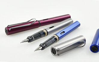 4 color ★ Lamy LAMY Ulster AL-star fountain pen classic Silver / graphite / ocean blue / deep purple L25/L26/L28/L29 (EF size) (size F) (size M)
