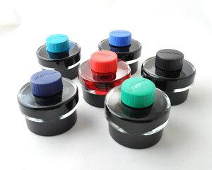 ラミー LAMY ボトルインク 50cc レッド/ブルーブラック/ブルー/ブラック/ターコイズ…