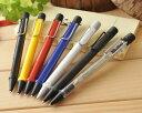 ラミー LAMY サファリ 油性ボールペン 定番の7色 スケルトン(L212)/ブルー(L21…