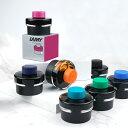 ラミー ボトルインク LAMY ラミー 万年筆用 ボトルインク 消耗品 インク INK リフィル 50ml 全7色 LT52