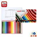 三菱鉛筆 MITSUBISHI ミツビシ 油性色鉛筆 880級のシリーズ 36色 K88036CPN