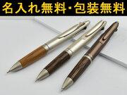 ラッピング 三菱鉛筆 ペンシル ピュアモルト ジェットストリームインサイド MITSUBISHI ダークブラウン・ナチュラル・メタリックブラウン プレゼント