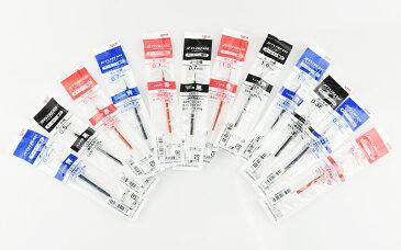 三菱鉛筆 MITSUBISHI PENCIL ジェットストリーム用 油性ボールペン替芯 黒/赤/青 0.38/0.5/0.7/1.0mm