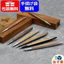 カミオジャパン 鉛筆 かきかた鉛筆 −6B− 1本ばら売り CHARMING POPS/ピンク