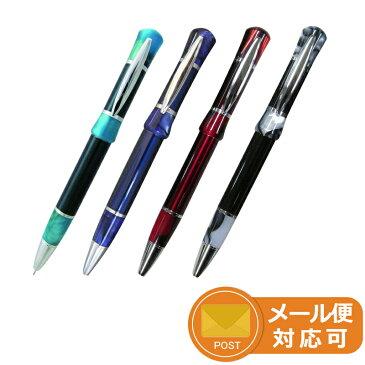 オート OHTO ボールペン アメリカンテイスト AT-5T031 回転式 0.7 ブラックCT/ブルーCT/レッドCT/グリーンCT 0.7mm AT-5T031