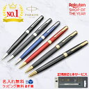 ゼブラ ボールペン クリップ-オンG 3色 青 B3A3-BL