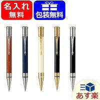 パーカーPARKER5th(万年筆でもボールペンでもない第5の筆記モード)インジェニュイティブラックGT1975827/ブラックCT1975826