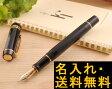 ∴パーカー PARKER デュオフォールド センテニアル 万年筆 ブラックGT XF/F/M/Bサイズ S111011