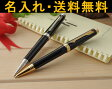 パーカー PARKER プリミエ ボールペン GT/ST S11123