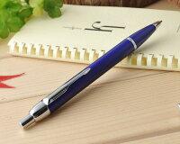 パーカーIMボールペン名入れ送料無料包装無料PARKERアイエムネーム入れ名前入り高級ボールペン誕生日プレゼント記念ギフト全6色S11423