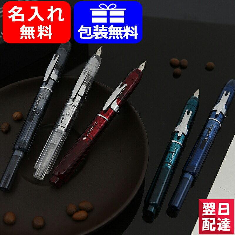 筆記具, 万年筆  PLATINUM 5 PKN-7000 EF F M