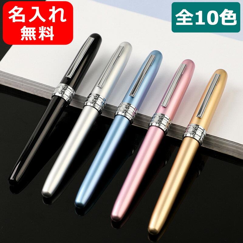 筆記具, 万年筆  11 10 F M PGB-1000