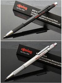 ロットリングペンシル600メカニカル製図用ROTRINGシャープペンシルブラック/シルバー0.35/0.5/0.7mm文房具