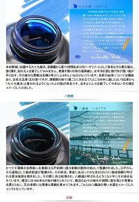 セーラー消耗品限定品SAILORボトルインクオリジナル50ml全12色