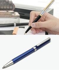 ボールペン名入れシェーファーインテンシティSHEAFFERIntensityボールペン9235N2923551ギフトプレゼント記念品文房具