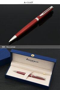 ウォーターマンWATERMANメトロポリタンエッセンシャルボールペン全8色CT/GTギフトプレゼント
