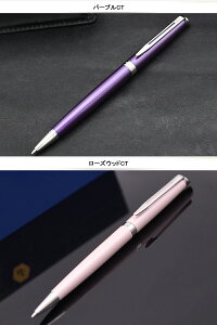 ボールペン名入れウォーターマンWATERMANメトロポリタンエッセンシャルボールペン全4色CT/GTS22593