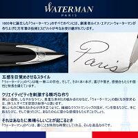ウォーターマンWATERMANエレガンス万年筆ブラックST18金WD-WEG02F