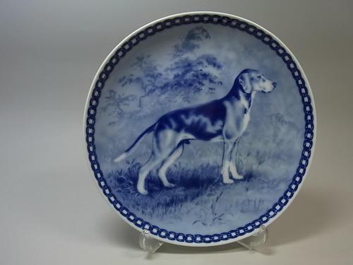 【送料無料】犬の絵皿・ハミルトン・ステバレ・#1131