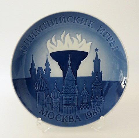 【送料無料】ビングオーグレンダール・B&Gオリンピック記念プレート モスクワ1980年