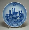 ロイヤルコペンハーゲン オリンピック記念プレート「ミュンヘン」1972年
