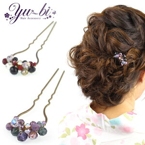 [120 yen for mail service] Kanzashi / antique beaded U-shaped hairpin s55 ☆ purple / red hair ornament hair accessory hair 753 Yukata summer festival kimono [for tomorrow music]
