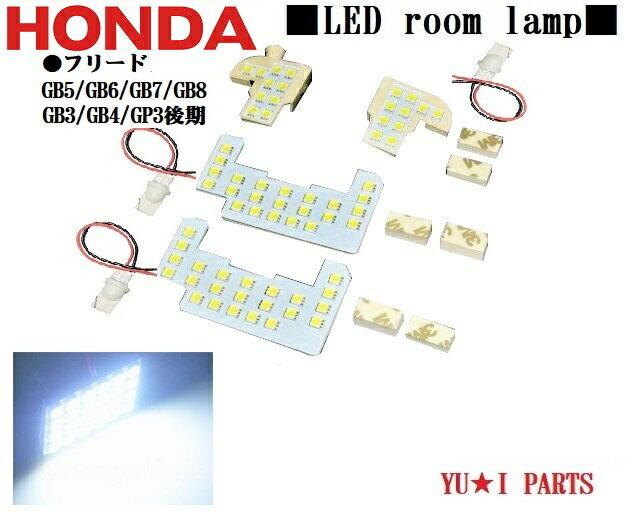 ライト・ランプ, ルームランプ 3SMD LED H26.4GB3GB4GP3