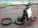モニタースタンドゴリラスタンド携帯ホルダーiPhoneスタンドパナソニックアクア