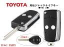 ■トヨタ2ボタン 新型ジャックナイフキー ジャックキー ブ...