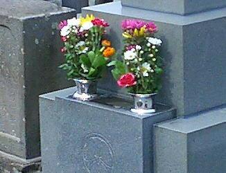 お墓の花立て用ステンレス花筒Φ44落とし込み【ステンレス花立】