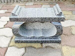 墓所用グレー御影石経机型香炉