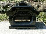 【お墓・香炉】 黒御影石宮型香炉・香皿付【送料無料】