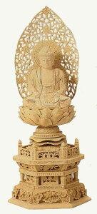 仏像柘植座釈迦六角台座3.0寸(つげざしゃかろっかくだいざ)【送料無料】