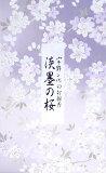 宇野千代のお線香 「薄墨の桜」 大バラ3箱セット 【送料無料】