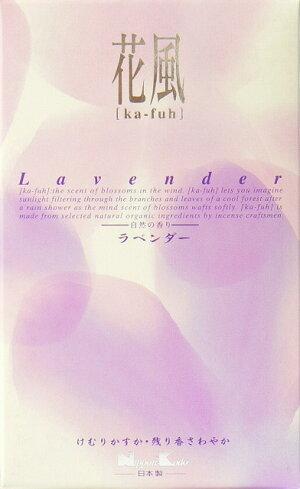 お線香花風ラベンダー大バラ詰200g3箱セット【送料無料】