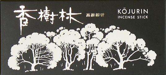お線香香樹林小バラ詰100g5箱セット【送料無料】