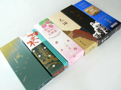 人気のお線香・3箱選んで1200円!