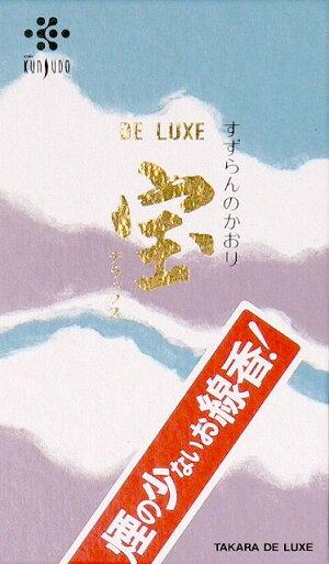 お線香薫寿堂『宝デラックス』大バラ詰170g3箱セット【送料無料】